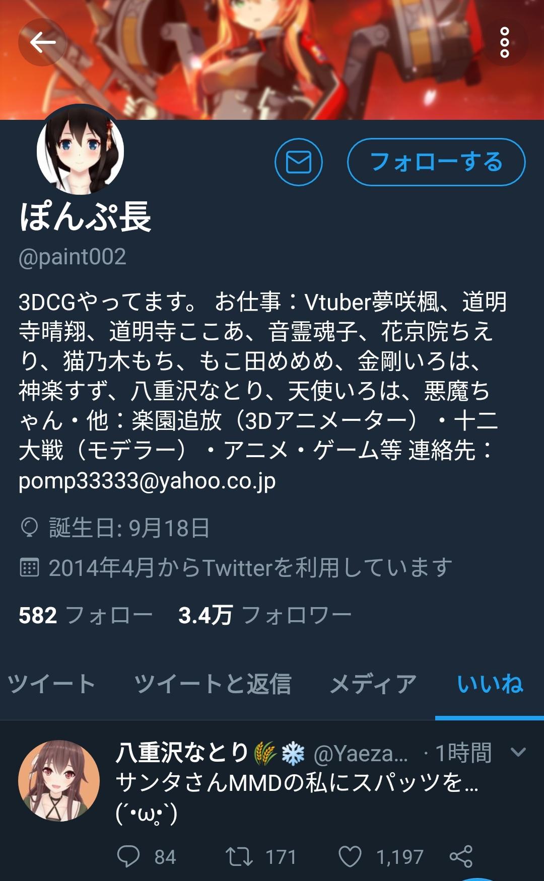 LIVE】電脳少女シロ・アイドル部総合スレ34【アップランド】
